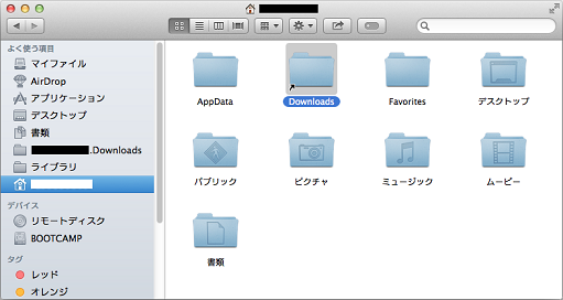 Finder_Downloads