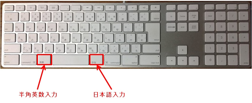 keyboard_allocate