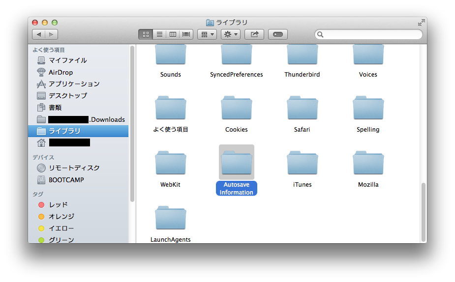 Finder_Autosave_Information_folder