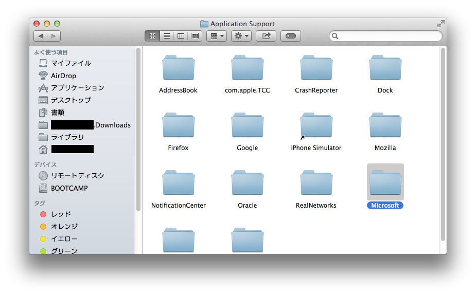Finder_Library_ApplicationSupport_Microsoft_folder