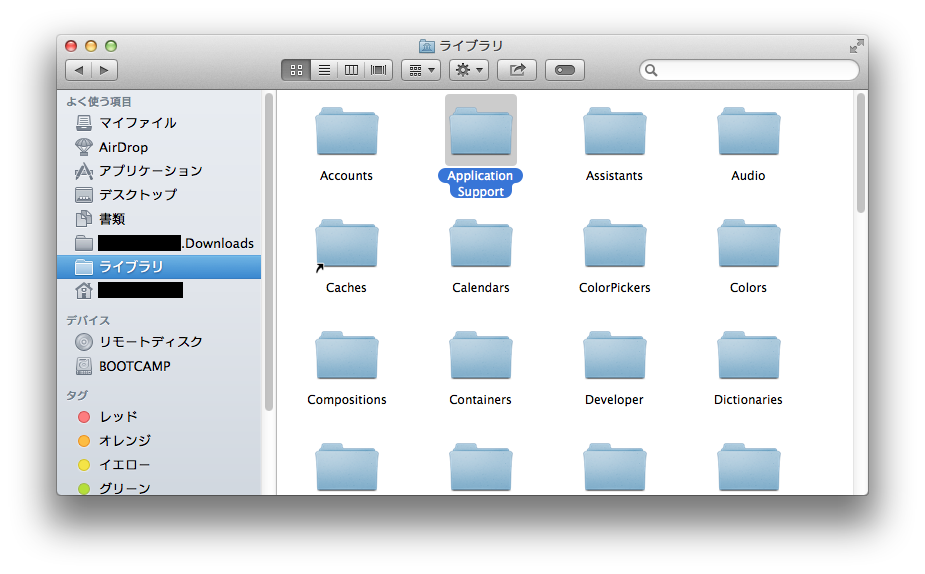 Finder_Library_ApplicationSupport_folder