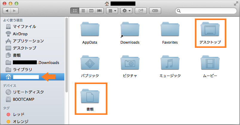 Finder_FileSave