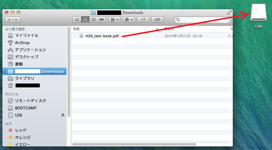 Finder_Safari&Firefox_Downloads-USB