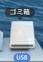 Icon_USB_eject2